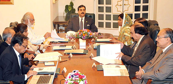 Pakistan Prime Minister Gilani and NCHD